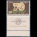 https://morawino-stamps.com/sklep/9141-large/izrael-israel-79.jpg