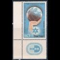 https://morawino-stamps.com/sklep/9145-large/izrael-israel-92.jpg