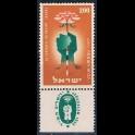 https://morawino-stamps.com/sklep/9147-large/izrael-israel-93.jpg