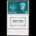 https://morawino-stamps.com/sklep/9151-large/izrael-israel-104.jpg