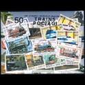 https://morawino-stamps.com/sklep/9946-large/pakiet-pociagi-lokomotywy-50-szt-znaczkow.jpg